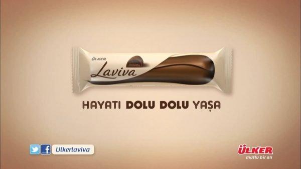 Лавива - шоколадов десерт